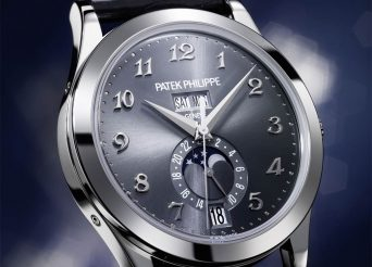 Patek Philippere Annual Calendar ref.5396G replica