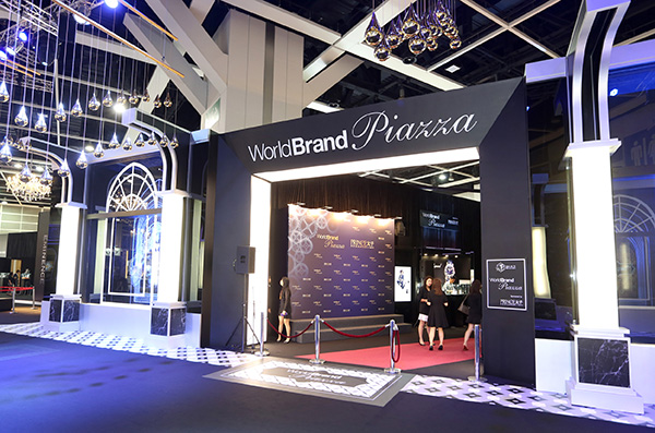The eighth World Brand Piazza